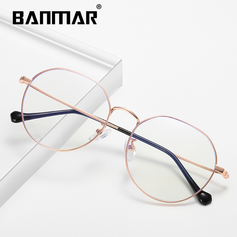 BANMAR Anti Blue Light Blocking Glasses Unisex Protection Reading Gamer Computer 1903