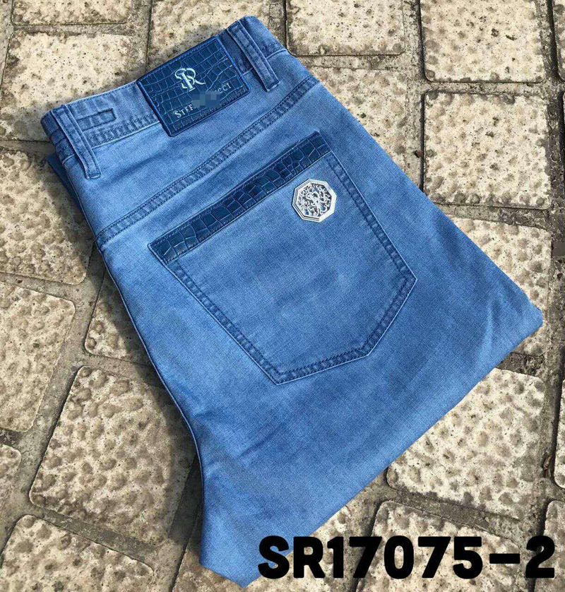 Billionaire italian couture font b men s b font jeans2017 high quality embroidery comfortable pretty pattern