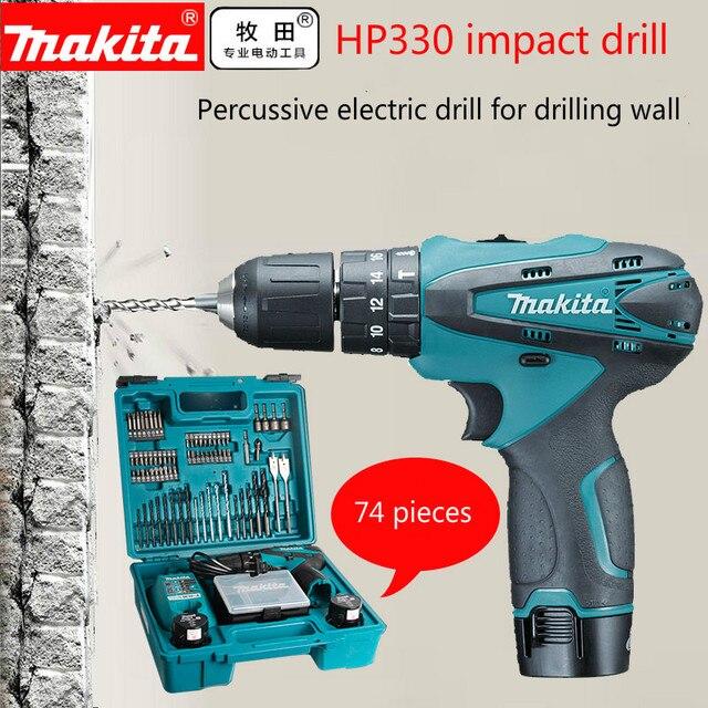 Ubrugte MAKITA 10.8V charging impact screwdriver electric drill HP330DWE QT-21