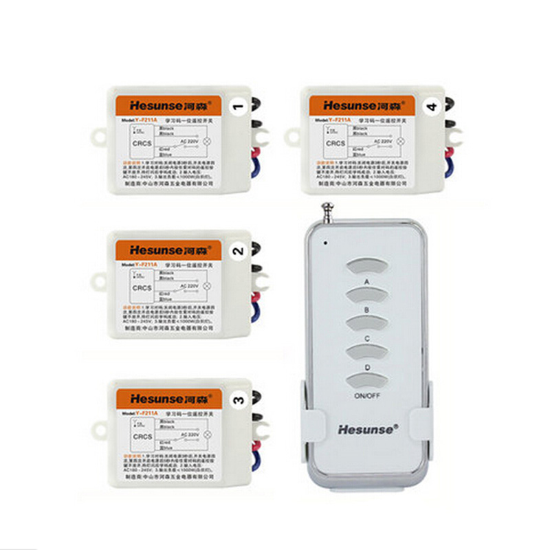 Best Price and Hot Sale AC 220V Four Ways Digital Wireless Remote Switch with 4 Receivers 1000g hot sale 100% natural concentrate banana powder with best price worldwide fast delivery