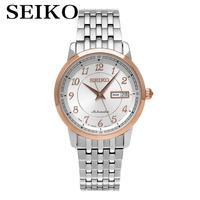 SEIKO Watch Presage Business Automatic Mechanical Watch Waterproof Male Form SRP334J1