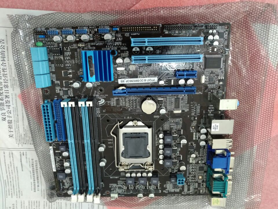 Free shipping original motherboard ASUS P7H55-M LX  DDR3 LGA 1156 For i3 i5 i7 cpu USB2.0 8GB H55 Desktop Motherboard free shipping tested well motherboard ga h55 ud3h lga 1156 ddr3 h55 ud3h 16gb