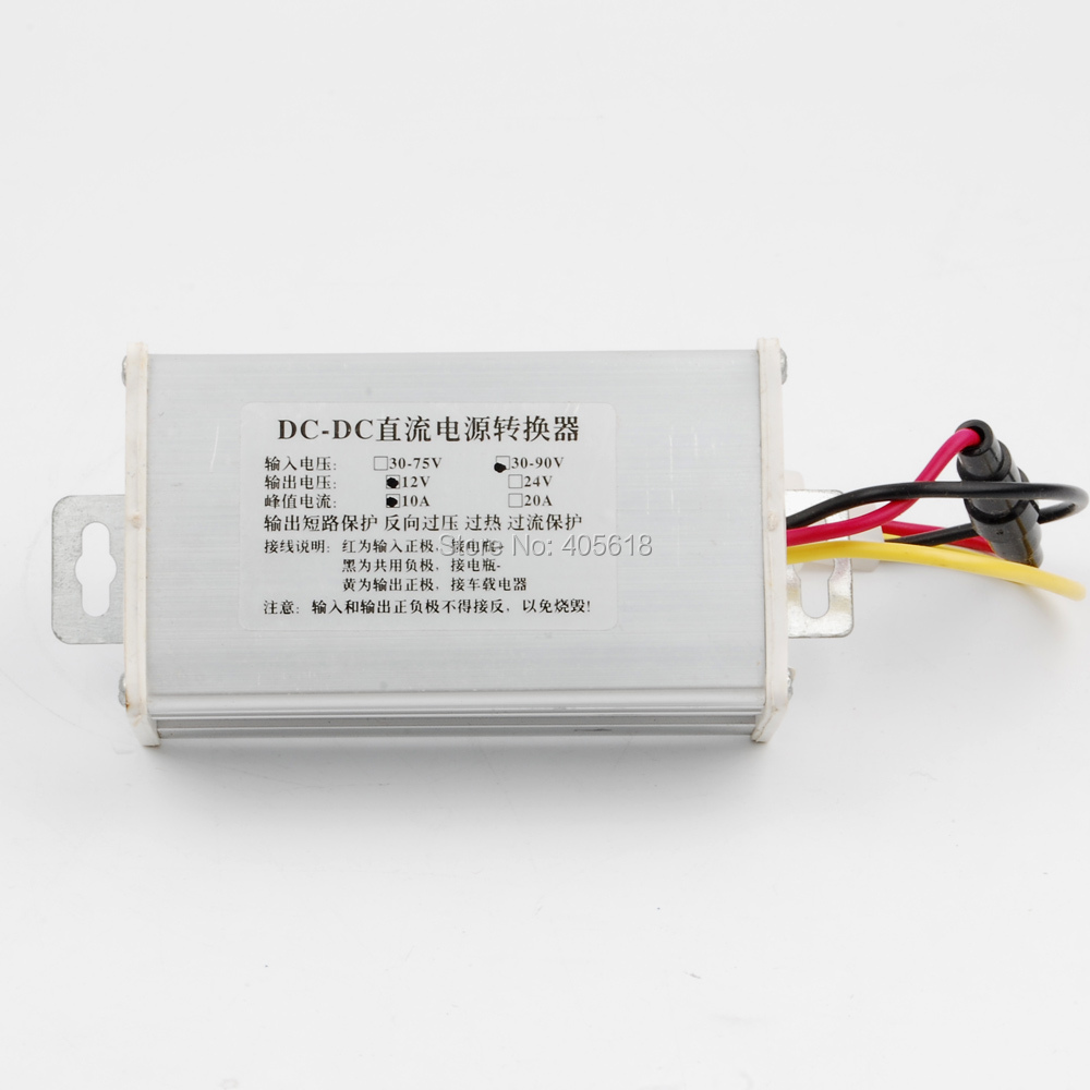 DC DC step-dowon Converter Voltage Regulator 120W/10A 72v(30-90v) to 12VDC DC step-dowon Converter Voltage Regulator 120W/10A 72v(30-90v) to 12V