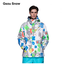 Gsou Snow Men Ski Suit Waterproof Snowboard Jacket Windproof Warm Colorful Winter Sport Coat Winter Climbing suit