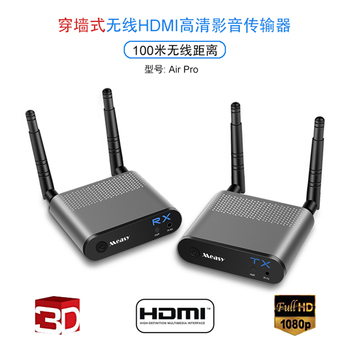 MEASY Air Pro 1080P Wireless HDMI Extender up to 100M / 330FT DUAL Antenna Support IR Signal Transmission