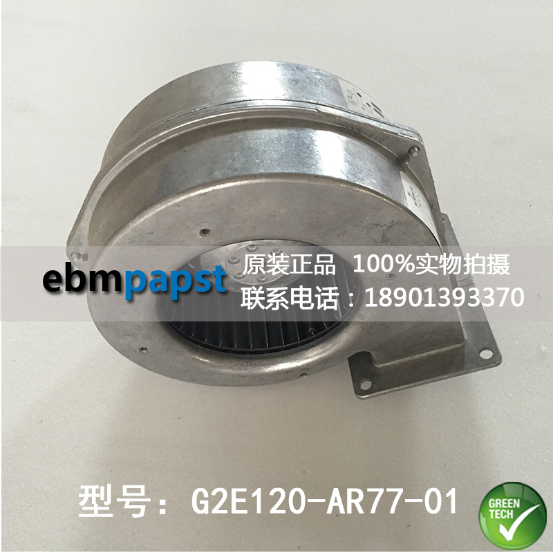 EBM PAPST G2E120-AR77-01 AC 230V 80W ventilator aluminum shell cooling fan 230v 1a 50hz ebm papst r2e280 ae52 17 variable frequency fan cooling fan