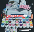 hot sale Pro 36W UV GEL Lamp & 36 Color UV Gel Nail Art Tool Kits Sets tools 21# 2018