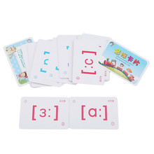 48 Phonetic Handwritten Symbols English Flash Card Montessori Early Development Learning Toy For Children Kid Gift With Buckle