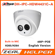 Dahua IPC-HDW4431C-A H2.65 H.264 Built-in MIC HD 4MP IR 50m network IP Camera security Dome hd cctv camera 1080p Support POE(China)