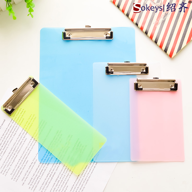 A5/A4 Plastic Clipboard Metal Clip Thick Paper Writing Plate Note Pad Board