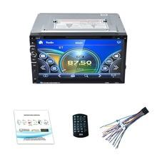 100% Guaranteed 7in TFT 2Din 800 * 480 Car Radio Universal DVD Car Audio Car Stereo Auto USB Bluetooth Radio FM Hot