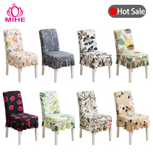 Modern Print Chair Cover Spandex Dining Chair Covers Stretch Elastic Kitchen Seat Cover Lace Wedding Banquet Chair Cover YZT07
