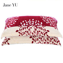 JaneYU Coral velvet pillowcase 48*74cm adult plush flannel Rectangle Winter Warm Bedroom Sleep Pillow Case