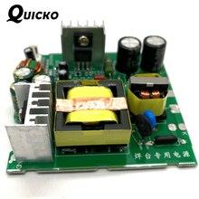 QUICKO Новое поступление T12 источник питания 24 в 108 ВТ а для светодиодсветодиодный паяльной станции, наборы «сделай сам», светодиодный STC цифровой электрический контроллер