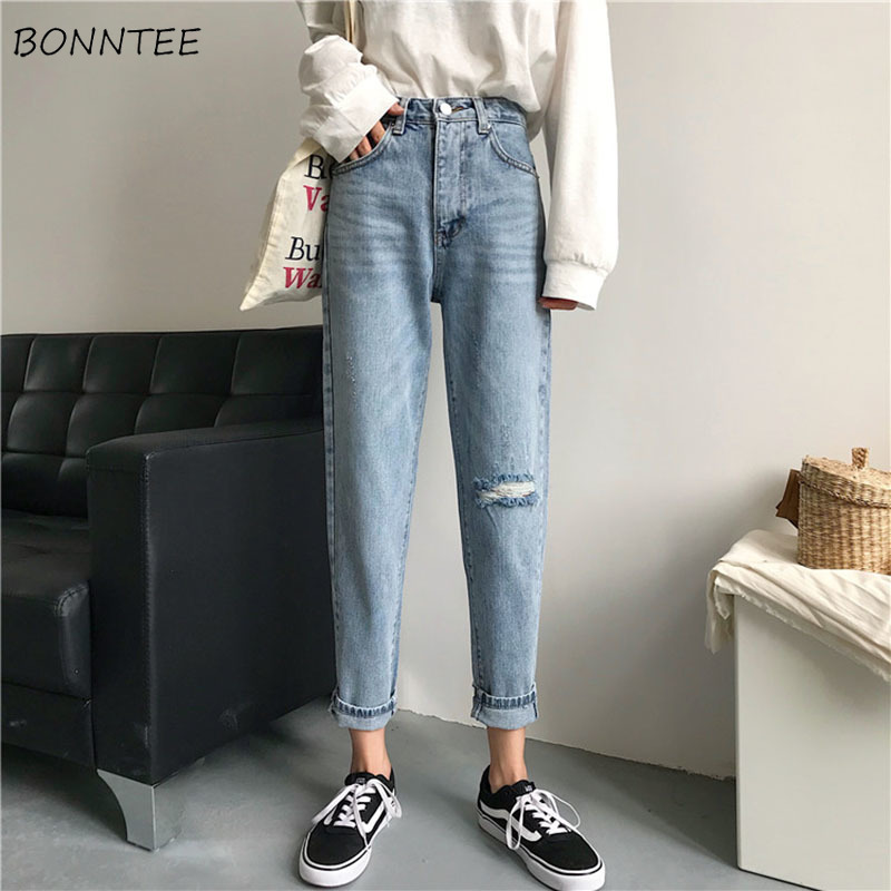 Jeans Women Spring Autumn Trendy Simple All-match Loose Korean Style Ulzzang Hole Streetwear Womens Trousers Casual Chic Solid