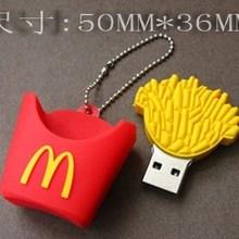 Hot Mcdonald french fries usb2.0 usb flash drive girls gift 64g usb flash drive 32g usb flash drive 16g Cartoon gift custom LOGO