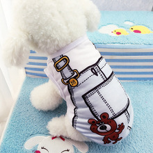 Pet Dog Clothes Puppy Dog