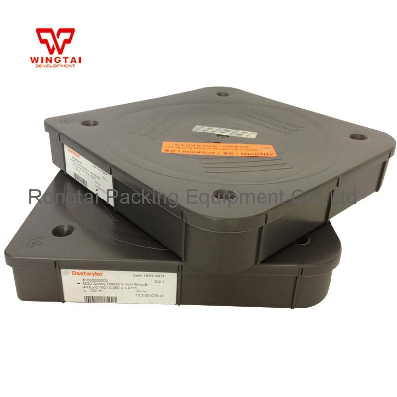 100% Original MDC SinoLB Gravure Printing Doctor Blade W50mm *T0.15mm*L100m 100% original mdc sinolb gravure printing doctor blade w50mm t0 15mm l100m