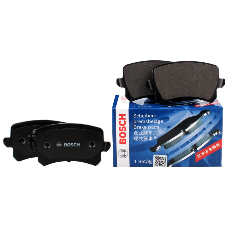 Bosch car Brake Pads 0986AB1189 for VW (FAW) CADDY Box - 1.6 - BRY; BWH(03.2005 - 12.2007) auto part