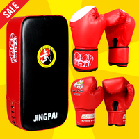 Adult And Children Boxing Gloves Set Family Entertainment Boxing Glove Foot Target Kicking Pad Hand Targets