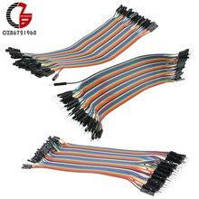 10 см 20 см 40Pin Dupont кабель мужчин и женщин/женщин Dupont линия провода для Arduino DKY комплект