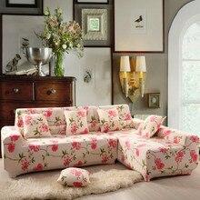 Sofa tight wrap all-inclusive slip-resistant sofa cover elastic towel 1/2/3/4 seater 1piece full mat cloth slipcover combination