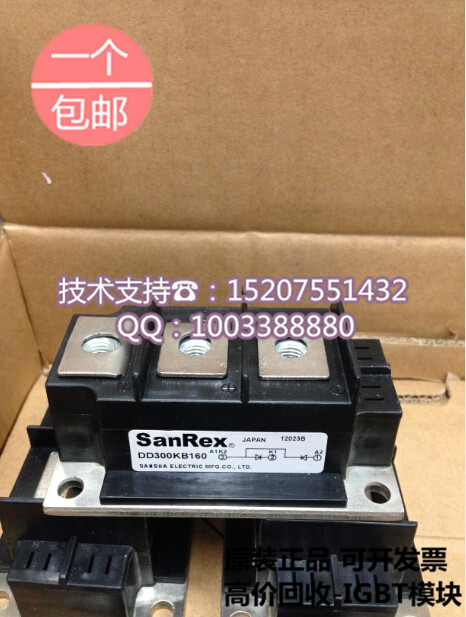 Brand new original DD300KB160 300A/1600V Japan three SanRex rectifier SCR modules brand new original japan niec indah pt150s16a 150a 1200 1600v three phase rectifier module