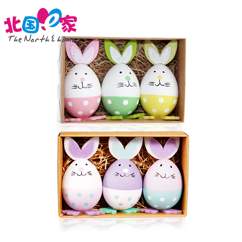 3 PCS Easter Rabbit Egg Bunny Cute Soft Plush Stuffed Animal Toy Appease Baby Bed Pillow Toy Baby Girl Kawaii Baby Easter Gift