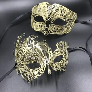 Image 2 - Мужские и женские черные красные фантомные филигранные маскарадные маски для влюбленных парные костюмы венецианские металлические лазерные вырезанные шариковые маски набор
