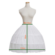 "Bridal Wedding Short Ball Gown Dress Petticoat Steel 2 Hoops 25.5""-17.7""/65-110cm Plus Size Large White Bone Crinoline Pannier"
