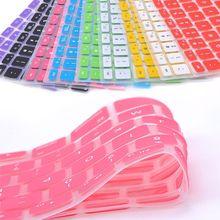Аксессуары для ноутбуков, 9 цветов, силиконовая клавиатура для ноутбука, чехол для Apple Macbook Pro MAC 13 15 Air 13, мягкие наклейки на клавиатуру