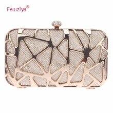 Fawziya Fashion Water Cube Box Purses for Women Evening Clutches(China) 7489eb6aeb017