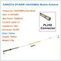 Цвет Желтый KINNUOTA SP-860R 2.15dB144MHz/5.0dB 430 МГц Dual Band Разъем PL259 Мобильные Антенны