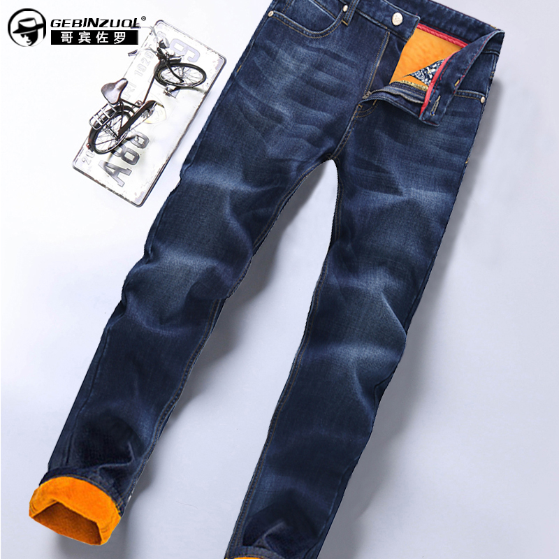 new plus size 28-50 brand men designer stretch casual straight leg denim jeans male regular fit cotton business trousers pants xmy3dwx n ew blue jeans men straight denim jeans trousers plus size 28 38 high quality cotton brand male leisure jean pants