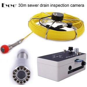 Image 4 - Eyoyo 30M 7D1ท่อระบายน้ำกันน้ำกล้องวิดีโอ120องศาท่อระบายน้ำท่อตรวจสอบกล้อง4500MAhแบตเตอรี่Inspekcyjna Wodoodporna