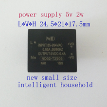 1pcs 2017 new small size ac dc power module supply 5v 2w intelligent household isolated  acdc converter quality goods