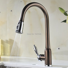 High Arc Pull Down Kitchen Sink Faucet Pull Out Brass Bar Faucets With 3 Function Spray Head Ceramic Cartridge Ensure Drip Free