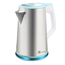 Free shipping Automatic power down of electric kettle Electric kettles