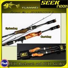 YUANWEI 2Secs Wood Handle Spinning Fishing Rod 1.98m 2.1m ML/M/MH Carbon Lure Rods Casting Rod Vara De Pesca Peche Olta B183 цены