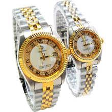HK Brand REGINALD Lovers watch quartz shell calendar gold st