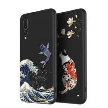 Great Emboss Phone case For Huawei nova 4 nova4 ,nova 4e(P30 Lite) cover Kanagawa Waves Carp Cranes 3D Giant relief P30Lite