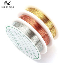0.2 50M/Roll 1Roll/lots Mixed Color Copper Wires Beading Wire DIY Jewelry Findings Brass Ropes Cords D0279