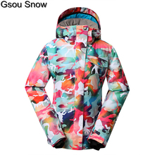 Gsou Snow Camouflage Snowboard Jacket 2016 Thermal Women Ski Jacket Outdoor Waterproof 10000mm Windproof Warmth Mountain Clothes