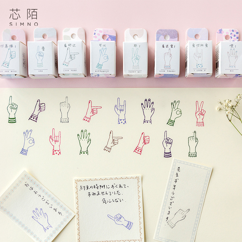 Fromthen Fingertip Index Series Planner Stamp Wooden Rubber Hand Gestures Decoration Journal Stamps Sets Stationery Accessories