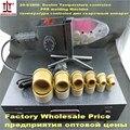 Free Shipping Plumber tools 20-63mm 220V/110V 1500W plastic pipe welding machine double insulator PE/PB/PP/PPC/ PP-R Tube welder