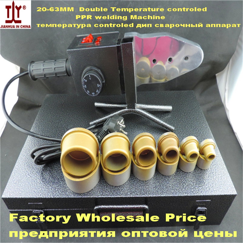 Ingyenes házhozszállítás vízvezeték-szerelő szerszámok 20-63mm 220V / 110V 1500W műanyag csőhegesztő gép kettős szigetelő PE / PB / PP / PPC / PP-R Csőhegesztő
