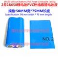 Seção 2 e seção 3 da série 2 4 seção 18650 peles de PVC termoencolhível termoencolhível invólucro de embalagem da bateria de lítio filme