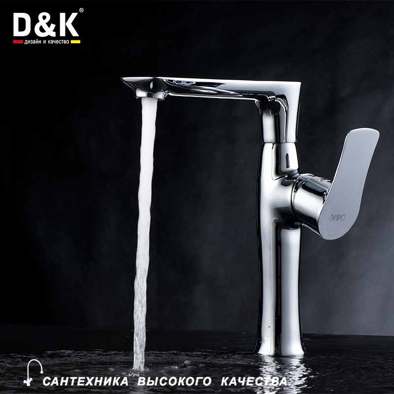 ФОТО D&K DA1272401 High Quality Kitchen Faucet Chrome Plated Copper Single handle sink faucet tap in the kitchen hot and cold mixer