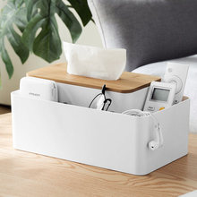 Desktop Tissue Box Living Room Home Coffee Table Nordic Ins Wind Creative Multi-Function Remote Control Storage Tray