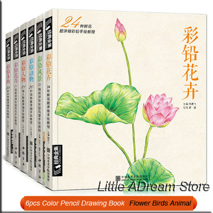 6 Books Introduction To Zero Basic Course Of Lead Color Pen Pencil Painting For Meaty Flowers And Plants Animal Scenery Birds